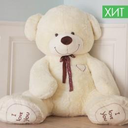 Плюшевый медведь 190см